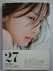 北川景子 写真集 27