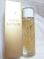 純金ゴールド 高級 美容 ローション素肌にやさしい定価10000