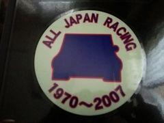 ALL JAPAN RACING �������\�����X�e�b�J�[�f�r�b�a�w