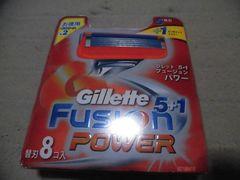 新品☆P&G/ジレット フュージョン5+1POWER.替刃8個入.最安値