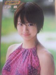 DVD/��{�������K�i/��ˍ�/��ˍ�/���A����!!