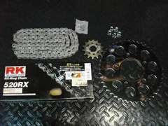 CBX550FCBX400F用メッキスプロケチェーンセット