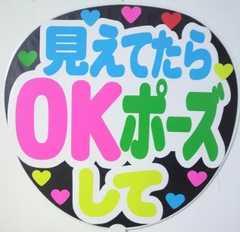 KAT-TUN 関ジャニ∞ HeySayJUMP 手作りうちわ