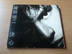 織田裕二CD「決心」初回盤●