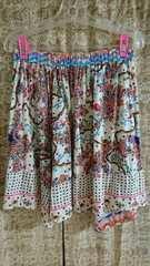 ツモリチサト☆ラクダやキノコプリントのスカート