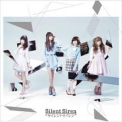 即決 Silent Siren サイレントサイレン (+DVD) 初回限定盤 新品