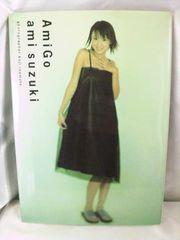 激レア1999年アミーゴ鈴木あみ写真集定価¥1.900