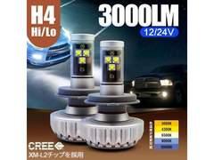 �yH4ʲ۰�z̧�ڽ LEDͯ��ײ� XM-L2 CREE���� 6000LM�����