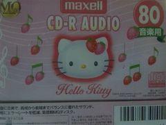キティちゃん!! 音楽用CD‐R未使用。