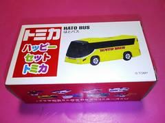 マクドナルドマックハッピーセットのおまけトミカはとバス