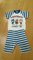 アンパンマン パジャマ男の子80