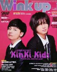 KinKi★2010.1月号★Wink up