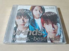 w-inds. CD「w-inds. -bestracks-」ウインズ初回限定盤DVD付●