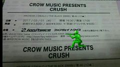3/1CRUSH CROWMUSIC 西心斎橋FANJTwice TBS DIEALO 藍ーAiー