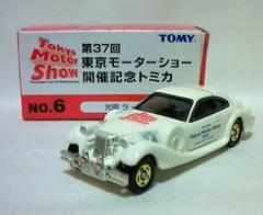 記念トミカ��6 光岡ラ・セード東京モーターショー