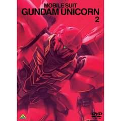 [新品]DVD機動戦士ガンダムUC2(ユニコーン2)(初回版/初回限定版)
