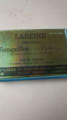 ラレーヌフィアンサーユデモテープ美品