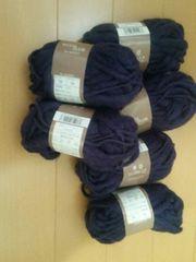 毛糸福袋ウール100%6玉セット紫