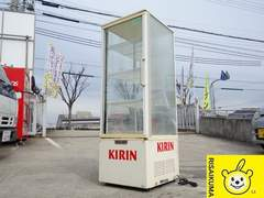 O558▽サンヨー 冷蔵ショーケース 4面ガラス 瓶冷 220L SSR-LX240
