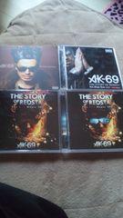 AK-69アルバム四枚セット