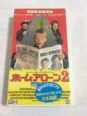 ホームアローン2 日本語吹替 ビデオ vhs  送料込み