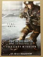 �f��u�}���ِ푈 THE LAST MISSION�v�`���V10���@ ���c�y�� V6