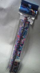 ディズニー スティッチ 鉛筆定規 ケシゴム3点セット 新品