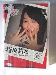 指原莉乃 AKB5400sec プライベート90分 AKB48 HKT48