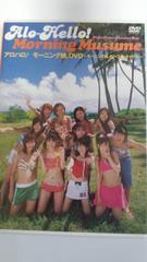DVD/モーニング娘。/アロハロ!ハワイトライアル/国内正規品
