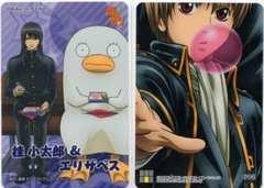 銀魂A★ぐらふぃっくカード Z-612 桂小太郎&エリザベス
