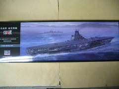 ハセガワ 1/450 Z03 日本海軍 航空母艦 信濃 新品