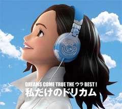 ����DREAMS COME TRUE�y1677�z�E��BEST �������̃h���J���V�i3CD