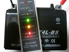 ◎新品バッテリーYT4L-BS,GT4L-BS互換ベンリィ50 CD50、CD50CL