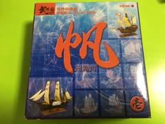 世界の帆船 観賞用コレクションモデル