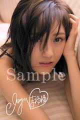 【送料無料】AKB48渡辺麻友 写真5枚セット<サイン入> 58
