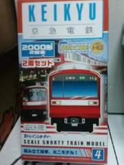 B�ڲݼ��è� ���}�d�S 2000�n2���� 2�����
