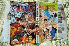 ジャンプ付録 ワンピース フィルムZ ONE PIECE 劇場版 名場面特製コミックカバー