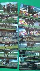 PRC1994年G1レース全16種類未使用テレホンカード