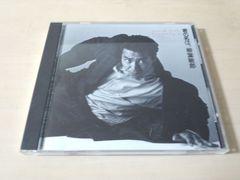 柳葉敏郎CD「君の名は。」●