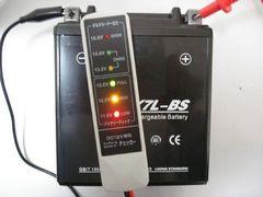■GSX250FXバッテリー7L-BS新品