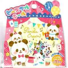 ★フレークシール★Panda Cream☆イチゴの香り付き★71ピース