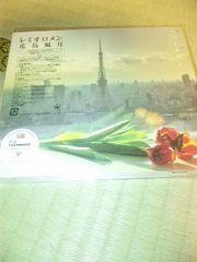 未開封DVD付きCD、レミオロメン/花鳥風月 初回