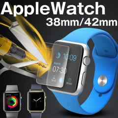 AppleWatch�p�����K���X�t���ی�t�B���� ����OK