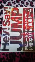 Hey! Say! JUMP デビュー&ファーストコンサート二枚組