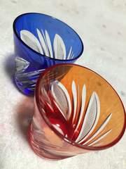切り子ぐい呑み色違いペアグラス新品未使用