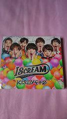 Kis-My-Ft2☆I SCREAM☆通常盤アルバムCD2枚☆キスマイ