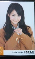 SKE48写真「キャラメル衣装」セット 小木曽汐莉