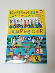 Hey Say JUMP JUMPing CAR ����1��2 CD&DVD
