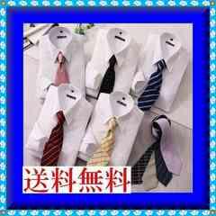 送料無/ネクタイYシャツ14点セット:S/形状記憶/ホワイト