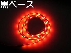LEDテープ 1m4本セット! レッド 赤 白 SMD60個 カットOK